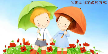 丰言沣语 - Magazine cover