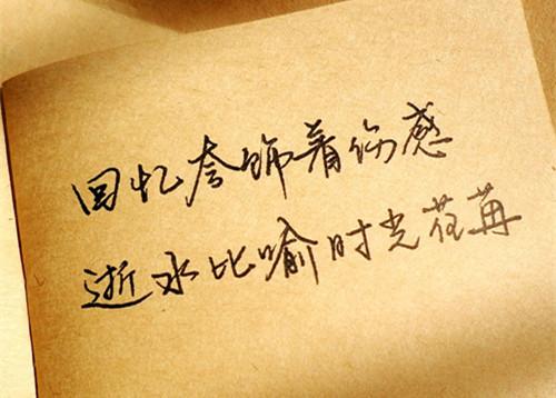 心憋屈图片_心痛的图片带字(2)_说说大全_好词好句大全