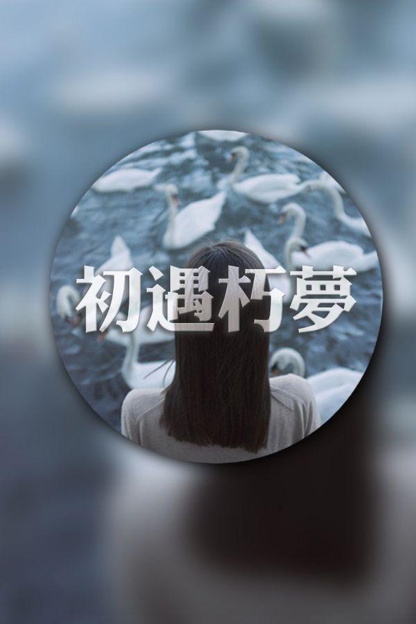 恐怖小说下载投稿期刊丨《人民文学》2021年第6期(附征稿启示)