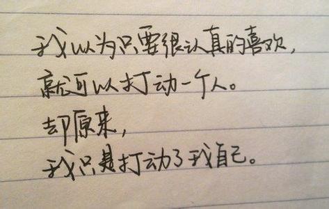 伤心难过的说说 一个人委屈到哭的句子