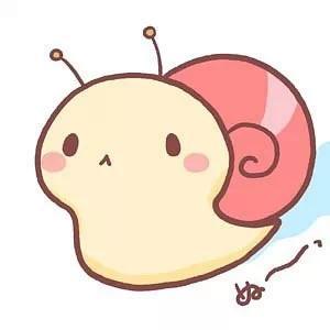 超小气的蜗牛